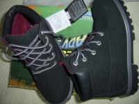 Buty chłopięce Skersch Boy,s 6 (europ rozmiar 38)