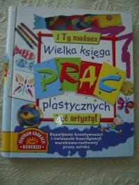 dla kreatywnych dzieci 3 ksiązki