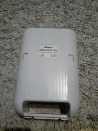 Inhalator Diagosis P