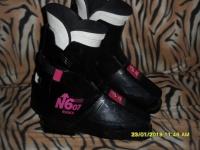 Sprzedam buty narciarskie  TANIO!!