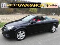 Opel Astra 1.8 + LPG (2 letnim) 2006r. ZAREJESTROWANY
