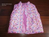 Ubranka dziewczynka