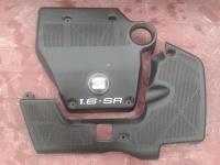 Sprzedam pokrywę silnika Seat 1.6 SR benzyna