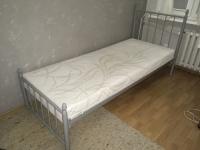 Łóżko tanio