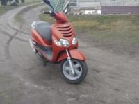 Sprzedam skuter Mbk doodo 125