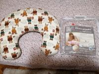 Rogal poduszka do karmienia rozpinana