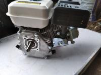 Silnik 7 kM nowy ,wał  20 mm