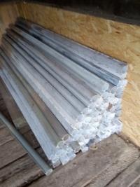 Slupki ogrodzeniowe plastikowe 250 cm