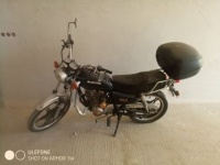 SPRZEDAM MOTOCYKL SUKIDA 150