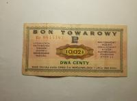 Bony Towarowe Pewex, Pekao - 1969 R. PRL, vintage