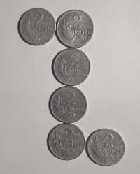 Moneta: 2 GROSZE - rok 1949, cena za 6 sztuk, II RP
