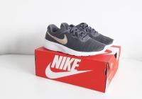 Nowe buty sportowe Nike szare 36,5 adidasy