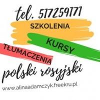 Szkolenia Kursy Tłumaczenia Język Polski- Język Rosyjski