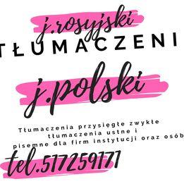 Tłumaczenia język polski- język rosyjski