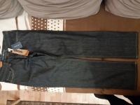 sprzedam nowe jeansy okazja !!!