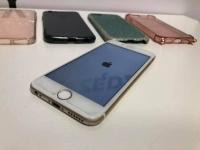 iPhone 6s 64GB Gold  Kondycja baterii 79 % W komplecie etui,