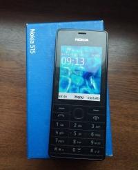 Sprzedam nokie 515 bez blokady jak nowa LTE