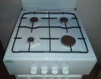 kuchnia gazowa Mastercook