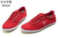 buty do TAI CHI / KUNG FU czerwone rozmiar 37