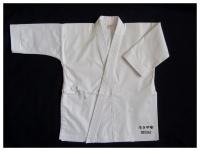 japońskie KIMONO DO KARATE - dziecięce 115 cm